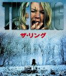 ザ・リング【Blu-ray】
