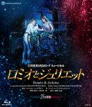 三井住友VISAカード ミュージカル 『ロミオとジュリエット』B日程版【Blu-ray】