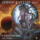 Zodiac Fantasy 2017 Calendar