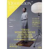 QUOTATION FASHION ISSUE(VOL.22) ([テキスト])