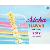 ALOHA HAWAIIカレンダー ([カレンダー])
