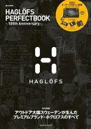 HAGLO¨FS PERFECT BOOK〜100th Anniversary〜
