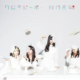 ワロタピーポー (Type-A CD+DVD) [ NMB48 ]