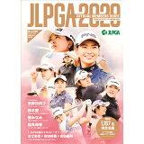 JLPGA公式女子プロゴルフ選手名鑑(2020) (ぴあMOOK)
