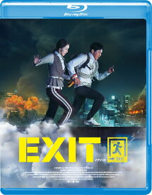 EXIT【Blu-ray】 [ チョ・ジョンソク ]