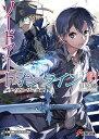 ソードアート・オンライン24 ユナイタル・リングIII (電撃文庫) [ 川原 礫 ]