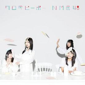 ワロタピーポー (Type-B CD+DVD) [ NMB48 ]