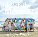 Joyful Monster (完全生産限定盤 CD+マフラー)