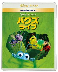 バグズ・ライフ MovieNEX【Blu-ray】 [...