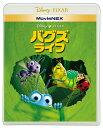 バグズ・ライフ MovieNEX【Blu-ray】 [ デイヴ・フォーリー ]