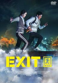 EXIT [ チョ・ジョンソク ]