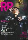ROCK AND READ(072) 読むロックマガジン 京[sukekiyo]
