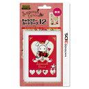 【任天堂ライセンス商品】カードケース12『センチメンタルサーカス(ハートの女王と気まぐれアリス)』
