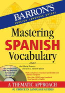 Mastering Spanish Vocabulary with Online Audio