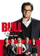 BULL/ブル 心を操る天才 シーズン2 DVD-BOX PART1