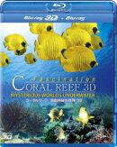 コーラルリーフ/海底神秘の世界 3D【Blu-ray】