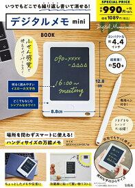 いつでもどこでも繰り返し書いて消せる! デジタルメモ mini BOOK