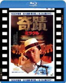 奇蹟 ミラクル 日本劇場公開版【Blu-ray】 [ アニタ・ムイ ]