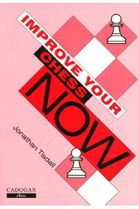 Improve_Your_Chess_Now