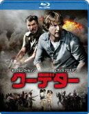 クーデター【Blu-ray】