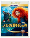メリダとおそろしの森 MovieNEX【Blu-ray】 [ ケリー・マクドナルド ]