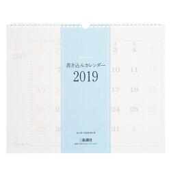 書き込みカレンダー(2019)