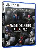 ウォッチドッグス レギオンアルティメットエディション PS5版