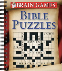 Brain_Games_Bible