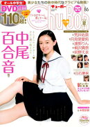 Chu→Boh(vol.86)