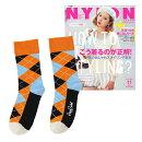 NYLON JAPAN PREMIUM SET (Argyle brown×blue)