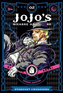 JOJO'S BIZARRE ADVENTURE:STARDUST #02(H)