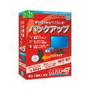 【楽天スーパーSALE期間限定価格】HD革命/BackUp Next Ver.5 Standard 通常版 1台用