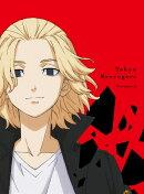 『東京リベンジャーズ』第2巻【Blu-ray】