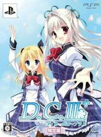D.C.III Plus 〜ダ・カーポIII プラス〜 限定版