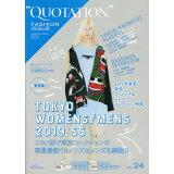 QUOTATION FASHION ISSUE(VOL.24) ([テキスト])
