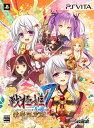 戦極姫7〜戦雲つらぬく紅蓮の遺志〜【豪華限定版】