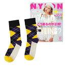 NYLON JAPAN PREMIUM SET (Argyle black×yellow)