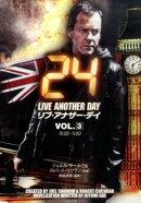 24リブ・アナザー・デイ(vol.3(19:00-11:)