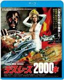 デス・レース2000年 HDニューマスター 轢殺エディション【Blu-ray】