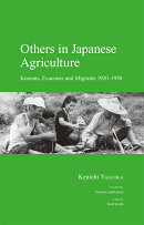 Others in Japanese Agriculture