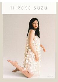 広瀬すず2021カレンダー<壁掛けタイプ>(2021) ([カレンダー])