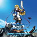 TVアニメ『BLAZBLUE ALTER MEMORY』ED主題歌::REINCARNATION BLUE