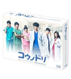 コウノドリ SEASON2 Blu-ray BOX【Blu-ray】 [ 綾野剛 ]