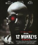 12モンキーズ【Blu-ray】