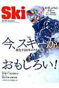 Ski 2014(Winter)