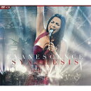【輸入盤】Synthesis Live (DVD+CD)
