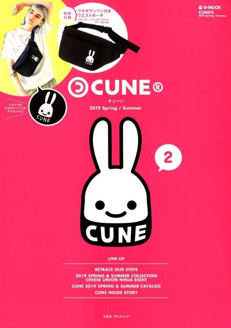 CUNE(2019 Spring/Sum) (e-MOOK)