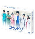 コウノドリ SEASON2 DVD-BOX [ 綾野剛 ]