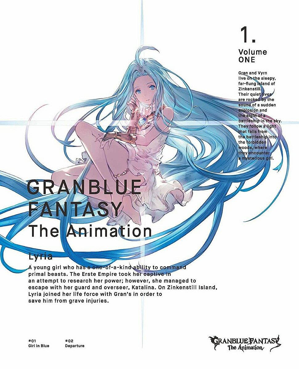GRANBLUE FANTASY The Animation 1(完全生産限定版) [ 東山奈央 ]