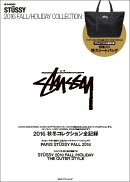 STUSSY 2016 FALL/HOLIDAY COLLECTION